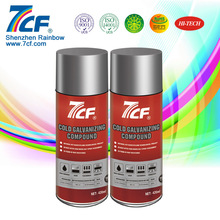 High Adhesive Zinc Coating Spray Paint