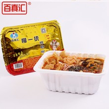 Japanese popular noodle dish instant dried noodle from china
