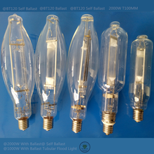 BT120 E40 380v 220v Self ballast road construction warming light metal halide bulb1000w 2000w