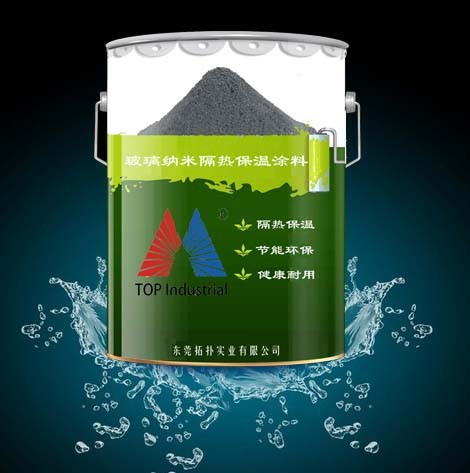 nano transparent heat insulation Glass Coating