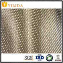 Square hole mesh stainless steel screen