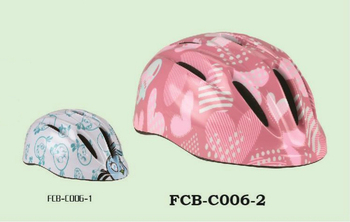 FCB-C006 kids bicycle helmet