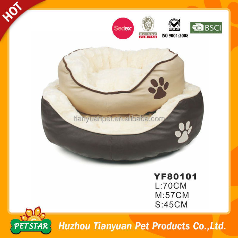 2018 New Leather Fabric PU Memory Foam Dog Bed Luxury For Dog