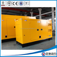 50Hz 50KVA Generator with Low Noise portable silent type diesel generator