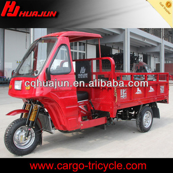 motorcycle with cabin/cargo tricycle with cabin/motor scooter with cabin