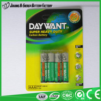 um-4 Super heavy duty R03 zinc chloride aaa super cell dry battery