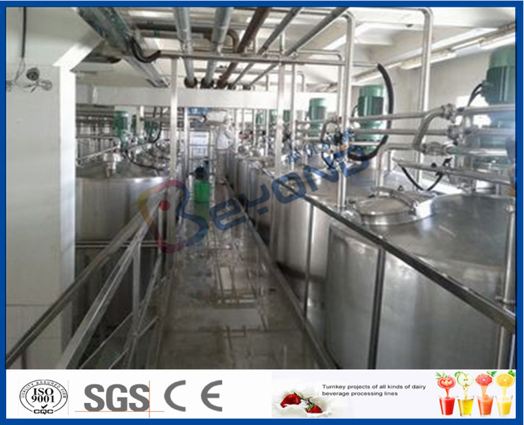 2000L/H flavored milk production line for bottle filling package What's app: 0086 13585849199