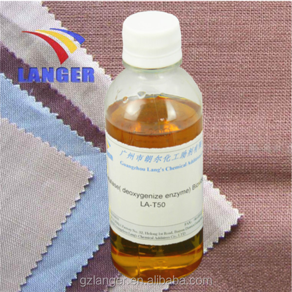 chemical additives industrial enzyme Oxygen polishing dyeing one bath enzyme HT656D
