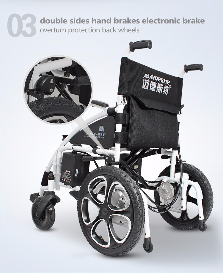 Medical lightweight folding disabled power electric wheelchair with cheap price (5).jpg