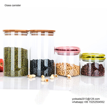 Glass storage bottle, Glass jar, kitchen airtight glass canister