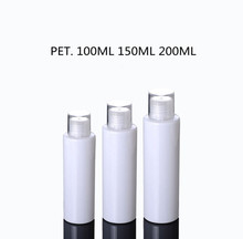 3.5oz 5oz 7oz White Plastic Bottle Supplier in Penang with White Clear AS Screw Cap and Tips