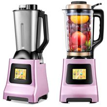 Home Use 4.0L Quiet Commercial Blender