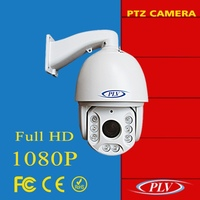 2mp 360 degree ptz full hd dome ptz ip wired camera hd domo