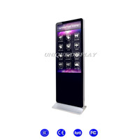 "42"" free stand interactive touch information kiosk"