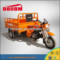2013 hot sale trike car