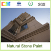 Factory cheap price exterior wall natural stone paint/ texture stone effect coating