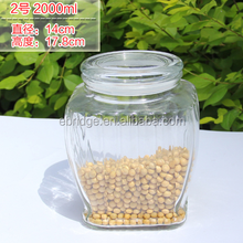 Clear Glass Food Container Set 4 Glass Square Storage Jar Clip Locking Lid