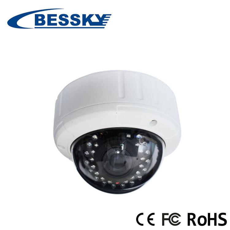 como ar da 5.0mp night vision ip camera IR Range: 25M 3x video download