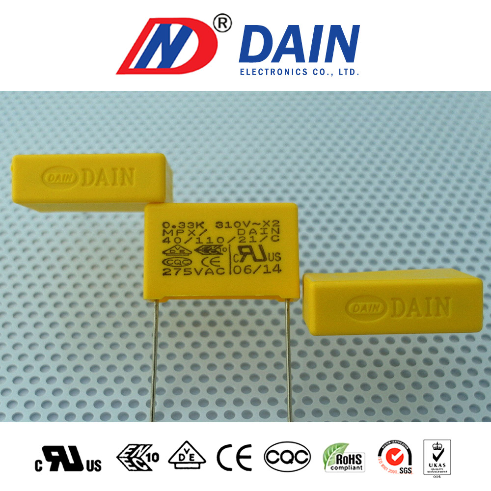 The best choice of film class X2 capacitor used in car dvd player