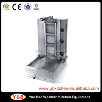 Gas Kebab Machine/Hot Sale 3 Burners Stainless Steel Gas Kebab Machine