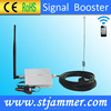 /product-detail/umts-car-repeater-2100mhz-power-antenna-3g-signal-booster-890971551.html