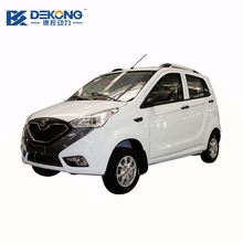 New condition 4 seater smart chinese electric car