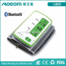 Bluetooth 4.0 ISO Android Blood Pressure Monitor Arm Blood Pressure Monitor