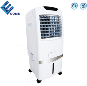 remote control charge outdoor stand air cooler fan