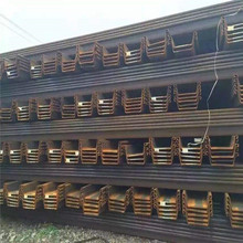 wholesale corrugated steel roof steel sheet pile with competitive price
