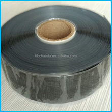 Pipe wrapping air condition non adhesive pvc tape