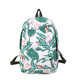 Factory wholesale women full flower printed pattern fashion leisure school backpack