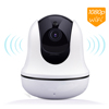 /product-detail/china-alibaba-supplier-good-quality-2mp-mini-hidden-camera-wifi-1080p-ip-camera-wireless-home-security-60745035949.html