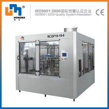 CE ISO9001 3 in 1 juice beverage filling machine/making equipment