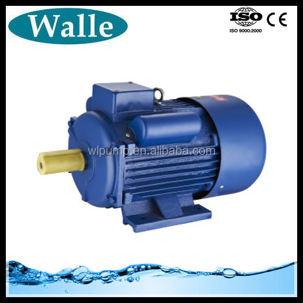SINGLE PHASE MOTOR 1.0/2.0/3.0/4.0/5.0HP