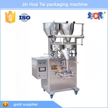 DF-50TS Fully automatic Cotton Candy Packaging Machine