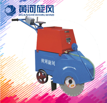 Huanghe Whirlwind High quality Concrete Road Cutting Machine road cutting saw machine concrete