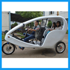 Electric Cycle Rickshaw With Pedals