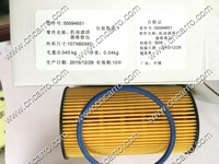55594651 Chevrolet Cruze Buick Excelle Oil Filter