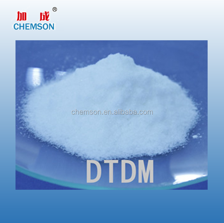 4,4'-dithiodimorpholine Vulcanizator CAS No. 103-34-4 dtdm rubber chemical accelerator