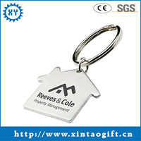 Personalized metal house key ring with laser logo
