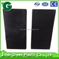 2016 hot sale 4mm pvc sheet black