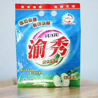 Raw Material Washing Powder Packaging Bag