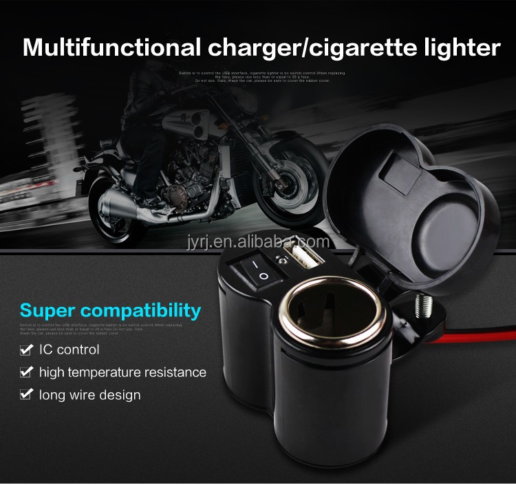 Waterproof motorcycle USB socket power supply phone charger with cigarette lighter