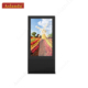 Sun readable Waterproof IP65 LCD advertising Outdoor totem