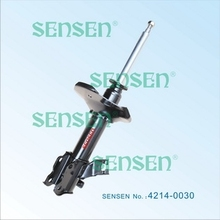 Front-right shock absorber for Nissan - Gas-Filled shock absorber - auto parts