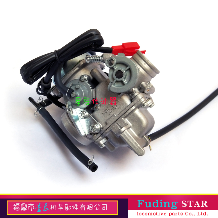 GY6 125 carburetor High performance GY6 150cc pedal motorcycle pd24j carburetor