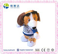 Plush Twerking Dancing Dog for kids