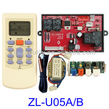 PG motor universal air conditioning control system (ZL-U05A/B)