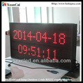 P16-32x64R Single color RS232 wired communication Outdoor led display screen
