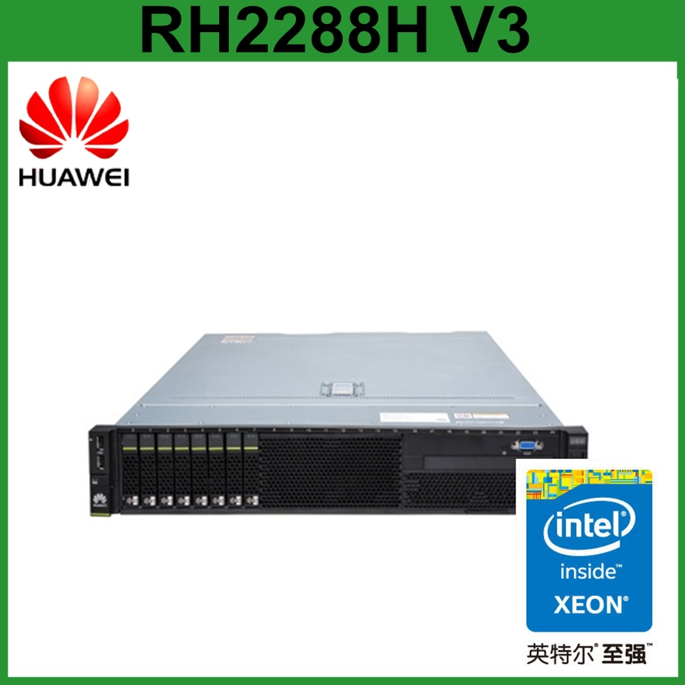 4 GE electrical ports 2U height Rack server Huawei RH2288H v3